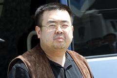 VN đang làm rõ thông tin liên quan vụ sát hại anh trai Jong Un