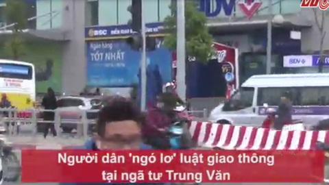 Video: Những pha đảo chiều, luồn lách 'ăn gian' đường hài hước của dân Thủ đô