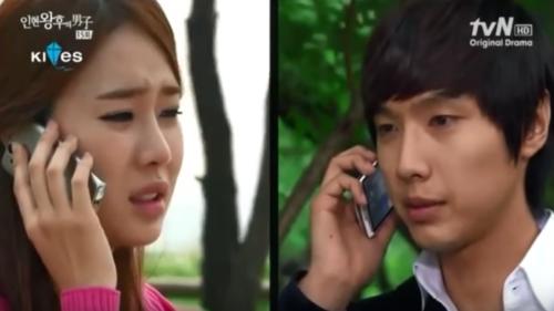 Đoạn phim xúc động nhất trong phim người đàn ông của hoàng hậu In Hyun