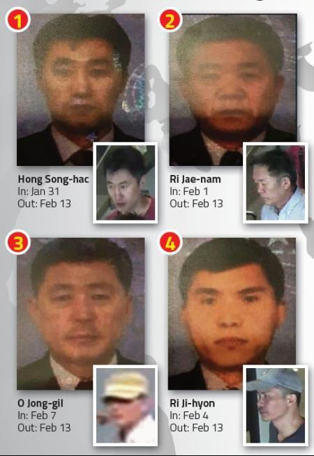Bốn nghi phạm Triều Tiên tẩu thoát như thế nào?