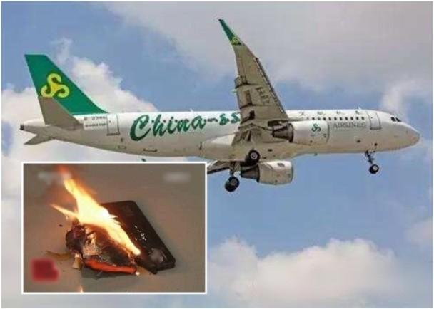 Máy bay hạ cánh khẩn vì pin dự phòng điện thoại nổ