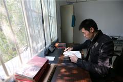 Chủ tịch xã đầu tiên của Trung Quốc tốt nghiệp ĐH Mỹ danh giá