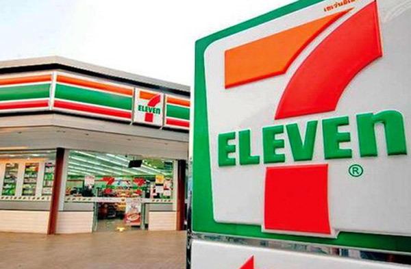 7-Eleven, đại gia bán lẻ Nhật Bản, cửa hàng tiện ích, thị trường bán lẻ