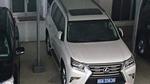 Doanh nghiệp tặng 2 xe Lexus cho tỉnh ủy, UBND tỉnh Cà Mau