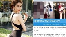 Ngọc Trinh nuột nà nóng bỏng trên báo Hàn