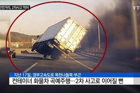 Xe tải lướt bằng hai bánh trên đường cao tốc