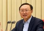 Trung Quốc sẽ thúc Trump đối thoại với Kim Jong Un?