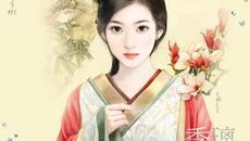 """Đáp án trắc nghiệm """"Mối tình bi thảm của công chúa triều Nguyễn"""""""