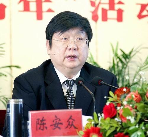 Quan tham, người tình quan tham, quan tham Trung Quốc, tham nhũng Trung Quốc, quan chức, tham nhũng, người tình quan tham Trung Quốc