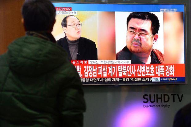 Triều Tiên phản ứng về vụ đầu độc ở sân bay Malaysia