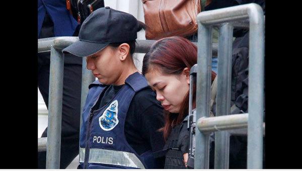 Điểm chưa có tiền lệ trong phiên xử Đoàn Thị Hương