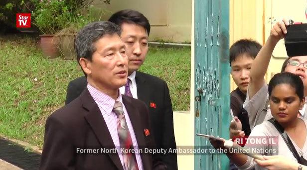 Triều Tiên họp báo về cái chết của 'Kim Chol'