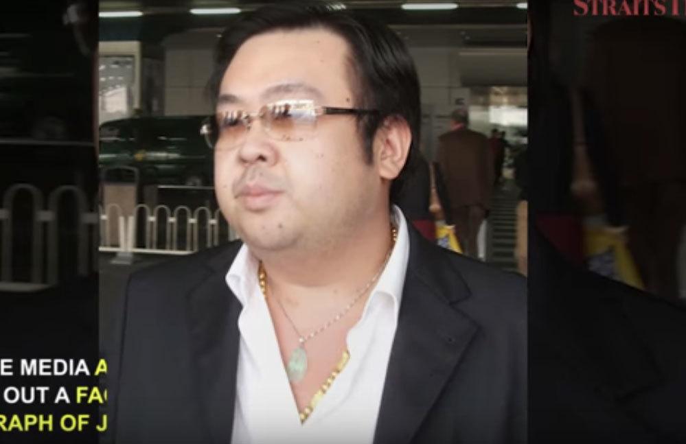 Nhận diện người nghi là Kim Jong Nam nhờ hình xăm