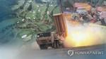 Vì sao Hàn Quốc quyết làm THAAD dù Trung Quốc tức giận?