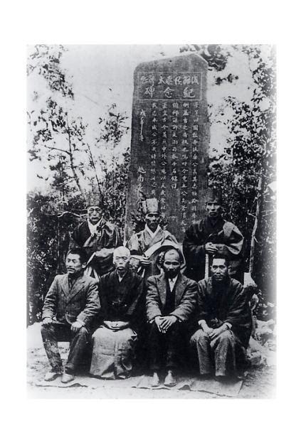 Duyên cớ Nhật hoàng thăm viếng cụ Phan Bội Châu?