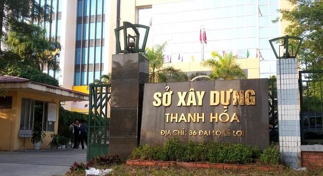 Trần Vũ Quỳnh Anh, con ông cháu cha, Thanh Hóa, thi tuyển công chức