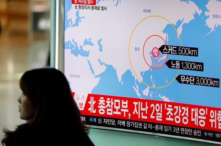 Triều Tiên phóng tên lửa mô phỏng tấn công căn cứ Mỹ ở Nhật