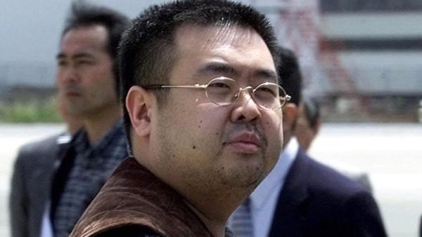 Kim Jong Un, cấm, Malaysia, Kim Jong Nam, trục xuất