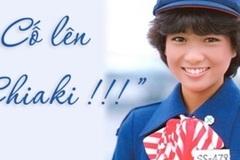 """""""Cố lên Chiaki"""" - Bạn có biết câu nói nổi tiếng này xuất phát từ bộ phim nào không?"""