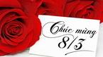 Những lời chúc 8/3 cho người yêu vui, lãng mạn, ý nghĩa