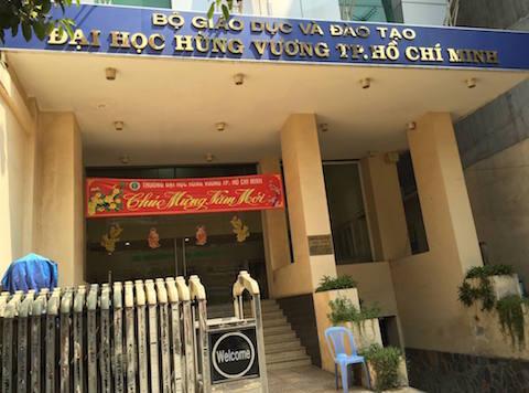 Trường ĐH Hùng Vương TP.HCM, tuyển sinh, đình chỉ tuyển sinh