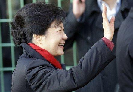 Park Geun-hye, phế truất, hiến pháp, bầu cử, tổng thống