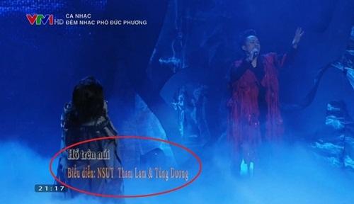 Phản ứng đáng ngưỡng mộ của Thanh Lam khi bị 'đổi tên' thành 'Tham Lam'