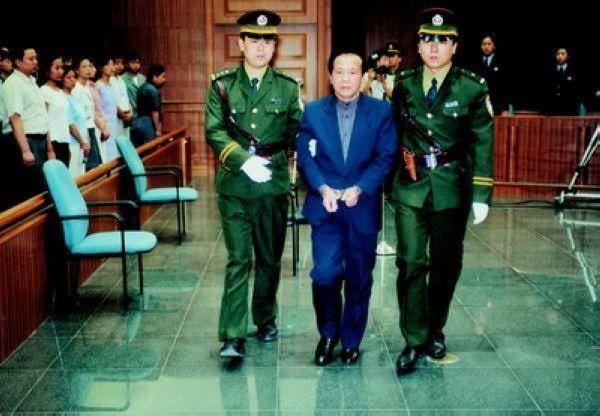 Đảng cộng sản Trung Quốc, Ủy viên Trung ương Trung Quốc, quan chức Trung Quốc