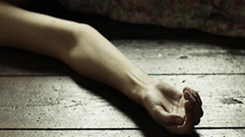 Cô giáo mầm non đang mang bầu bị sát hại