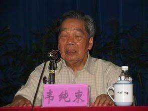 quan chức Trung Quốc, quan chức Trung Quốc hối lộ, quan chức ngoại tình