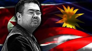 Triều Tiên - Malaysia: Thường dân giữa hai chiều xung đột