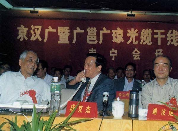 Trung Quốc, Quan tham Thành Khắc Kiệt, Lý Bình