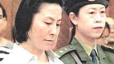 Trung Quốc: Cuộc bỏ trốn không thoát của quan đầu tỉnh