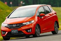 Ô tô cũ giá rẻ trên dưới 300 triệu nên mua nhất trong năm 2017