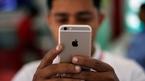 """Cách """"đột nhập"""" menu bí mật trên iPhone ít người biết"""