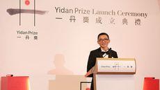 Tỷ phú Trung Quốc trao giải thưởng giáo dục lớn nhất thế giới