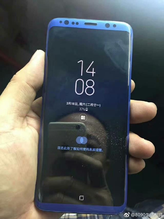 Galaxy S8, Samsung, smartphone