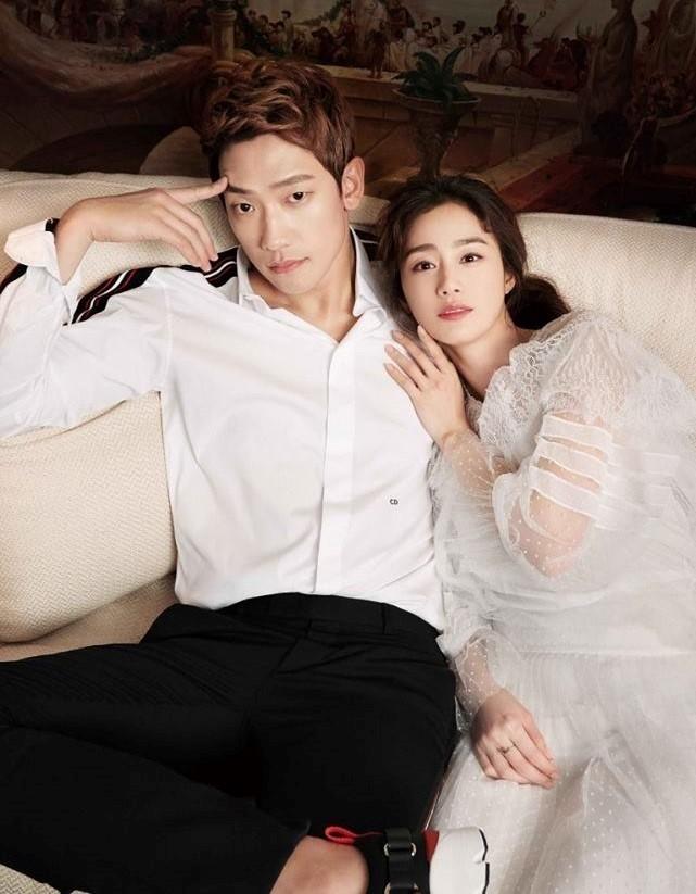 Bi Rain, Kim Tae Hee