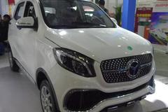 Ô tô Tàu nhái Mercedes giá chỉ 60 triệu