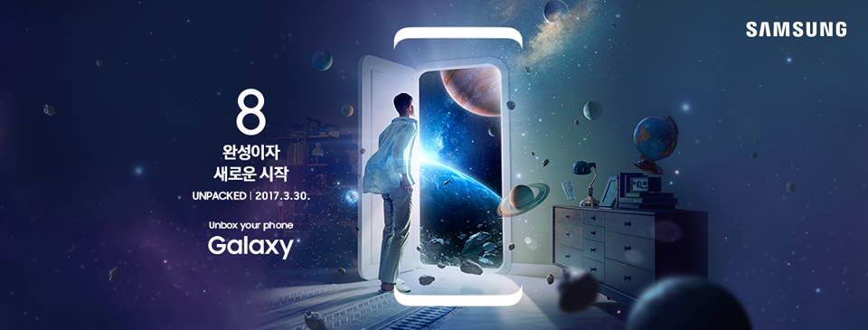 Galaxy S8, smartphone, Samsung,