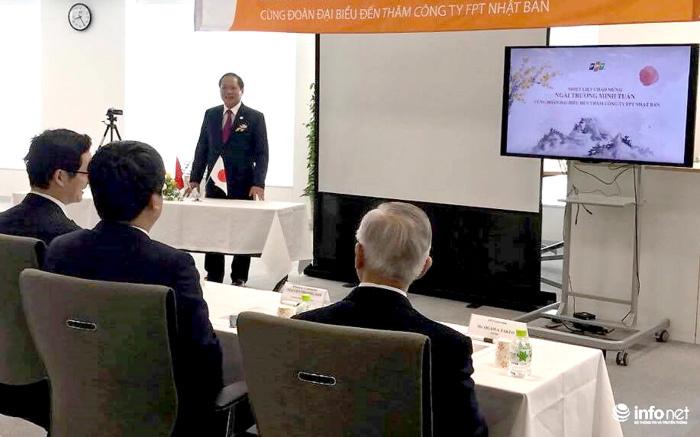 Bộ trưởng Trương Minh Tuấn thăm công ty FPT Nhật Bản