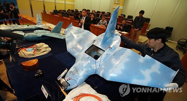 Triều Tiên, máy bay không người lái, Kim Jong Un, phi cơ, chiến cơ, tấn công
