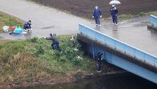 Thế giới 7 ngày: Bé gái Việt bị sát hại chấn động nước Nhật