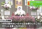 Lễ cầu siêu bé gái Việt bị sát hại ở Nhật