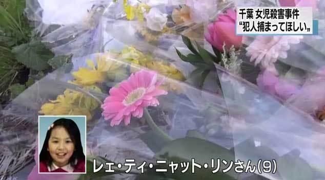 bé gái Việt bị sát hại ở Nhật , Lê Thị Nhật Linh, bé gái Việt,