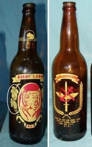 Sài Gòn xưa, Sài Gòn, bia, giải khát