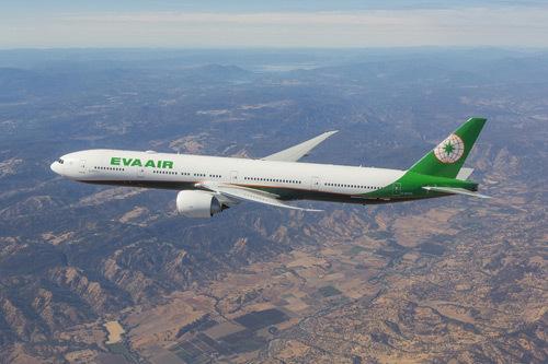 Khám phá một Canada 'ngoài phòng họp' cùng Eva Air