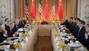 Lãnh đạo Mỹ-Trung 'bắt tay' thuyết phục Triều Tiên