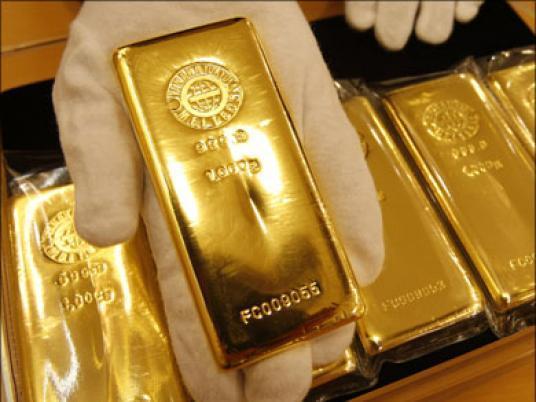 Giá vàng hôm nay 9/4: Tăng liên tiếp, đẩy giá lên đỉnh