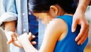 Hà Tĩnh: Bắt khẩn cấp kẻ nhiều lần hiếp bé gái 8 tuổi